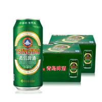 青岛 经典啤酒 330ml 24听1箱