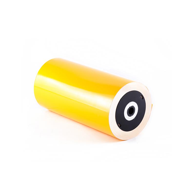 桥兴 QX-YL250 20m*250mm标签纸 黄色 适用于D320 TSC-384MT B-852