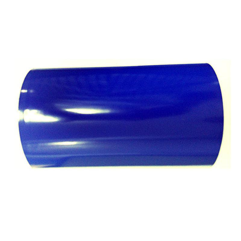 桥兴 QX-BL220 20m*220mm标签纸 蓝色 适用于D320 TSC-384MT B-852