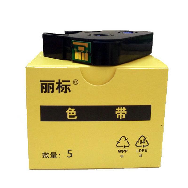 凯普丽标 TM-RC05BP 100m*12mm线号机色带 黑色