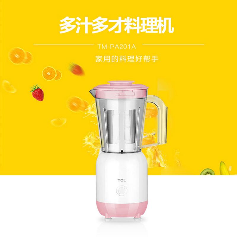 TCL TM-PA201A 多功能料理机榨汁机 白色(单位:台)