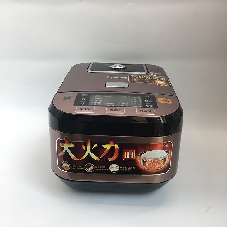 美的 RS5083 4L预约智能IH多功能电饭煲 咖色