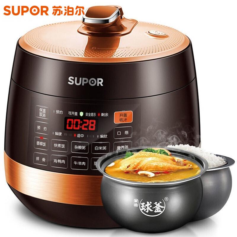 苏泊尔 SY-50YC01Q 锅陶晶+搪瓷/双胆电压力 (单位:台)