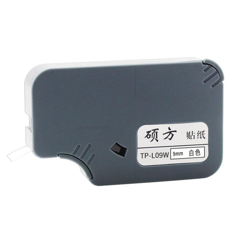 硕方 TP-L09W 线号机9mm 不干胶贴纸 白色(单位:卷)