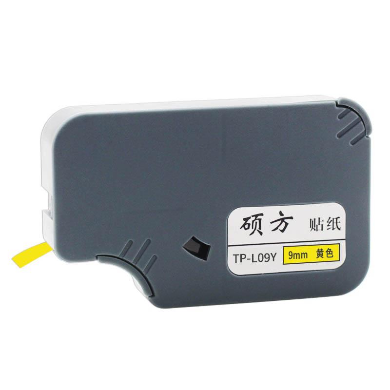 硕方 TP-L09Y 线号机9mm 不干胶贴纸 黄色(单位:卷)