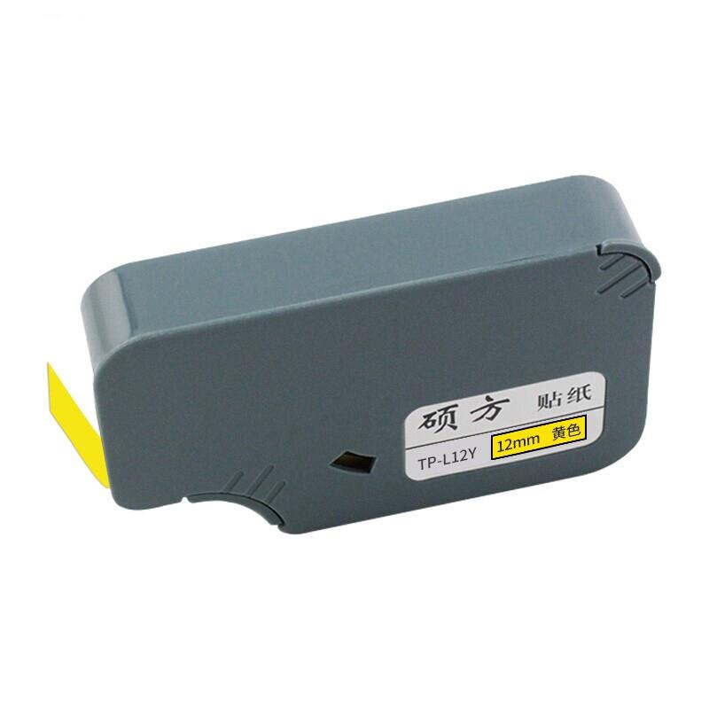 硕方 TP-L12Y 线号机12mm 不干胶贴纸 黄色(单位:卷)