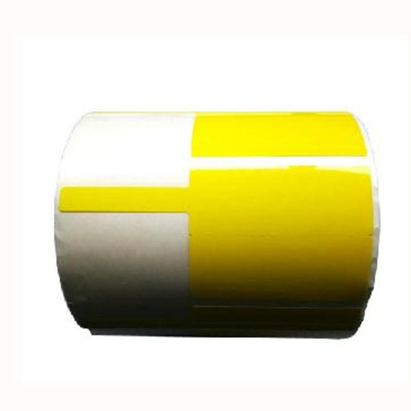 桥兴 QX-40-P-Y 40mm*32mm+40mm/150片/卷 线缆标签 黄色 (单位:卷)