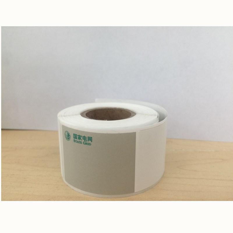 桥兴 QX-3070-Y 70mm*30mm/150片/卷 外网标签 白色 (单位:卷)