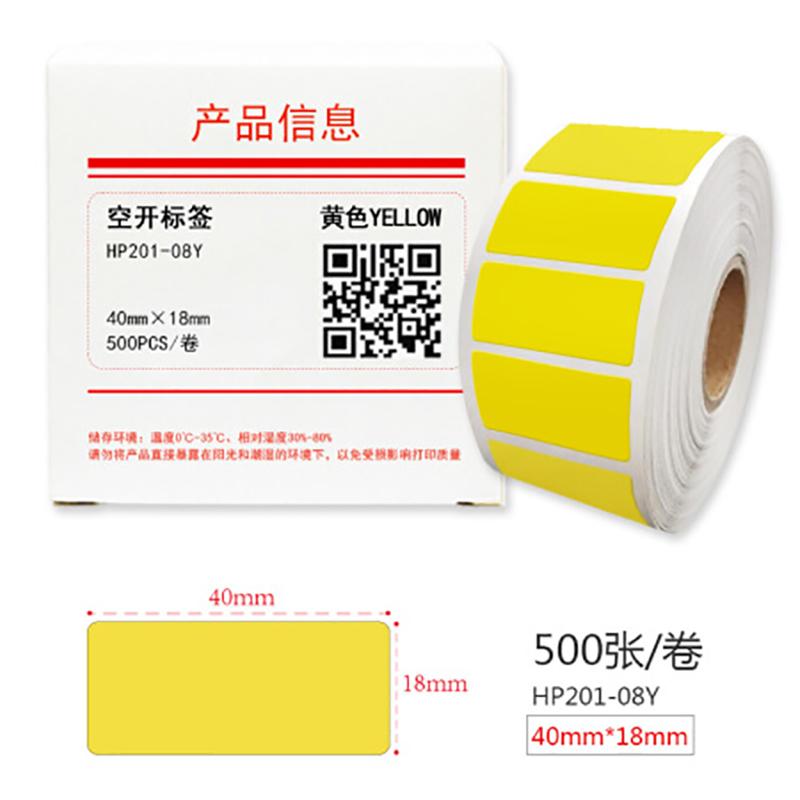 幻方 HP201-08Y 40MM*18MM/500片/卷 空开标签 黄色 (单位:卷)