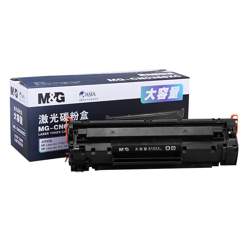 晨光 MG-C0388XC 大容量激光 硒鼓 黑色 (单位:支)