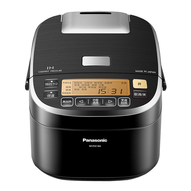 松下 SR-PXC104KSQ 3L 5段 可变压力IH加热备长炭电饭煲(单位:个)