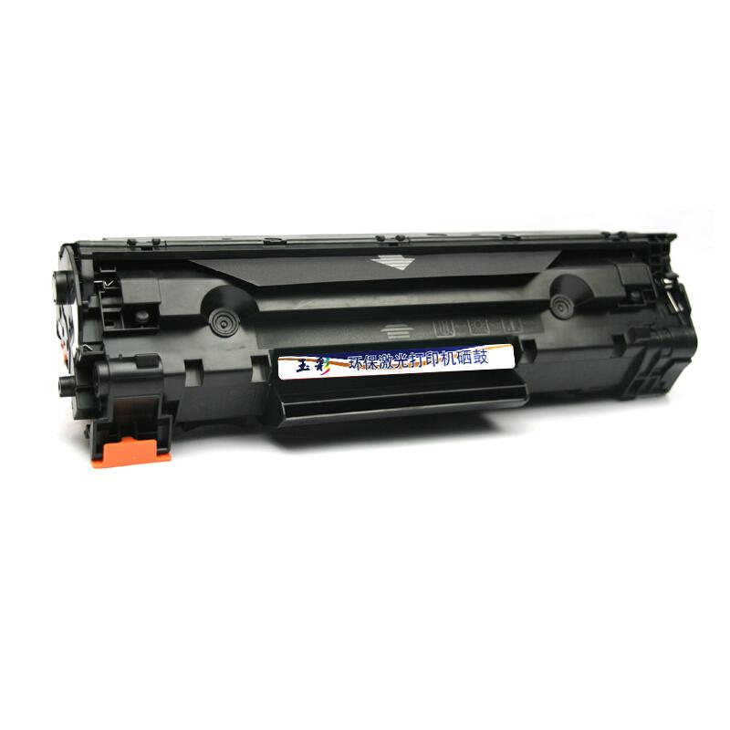 玉彩 CC388A 适用惠普1007 P1008 P1106 P1108 M1136 M128fn M226dw M1213 m126a 墨盒 88A打印机硒鼓 黑色 (单位:支)