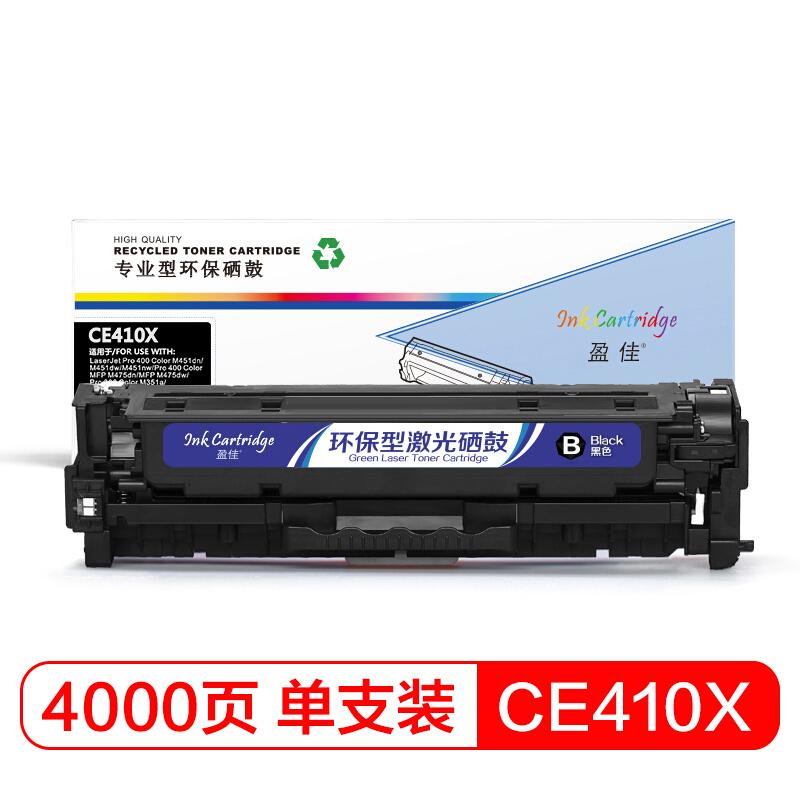 盈佳(AMWELL) YJ-CE410X B 硒鼓(计价单位:只) 黑色