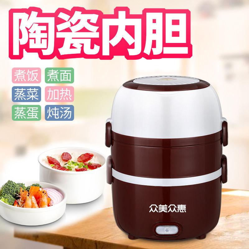 众美众惠 ZH25-2085双层养生煲 棕/粉色 (单位:台)