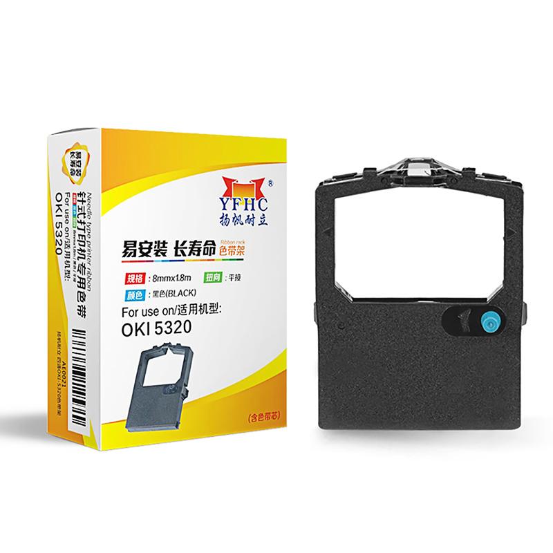 扬帆耐立(YFHC) OKI5320 10支装色带架(计价单位:套)黑色