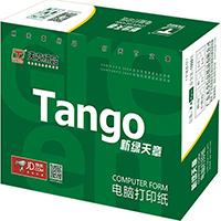 天章 新绿天章 241-3S 三联整张/撕边彩色电脑打印纸 80列