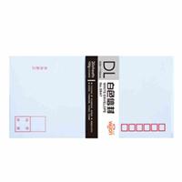 惠朗 0647 邮局标准5号白色信封 20个/包