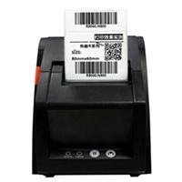 佳博 GP-3120TU 热敏条码小票打印机 黑