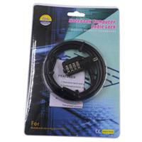 现代 DS04 1.8米 笔记本密码锁四位密码工程级防盗电脑锁 黑