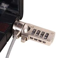 现代 DS05 1.8米 笔记本电脑锁 DELL华硕联想防盗锁密码锁 银